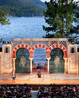 Enjoy Shakespeare's Much Ado About Nothing in an exceptional setting!